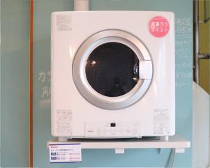 ガス衣類乾燥機 体感型ショールーム Rismアールイズム